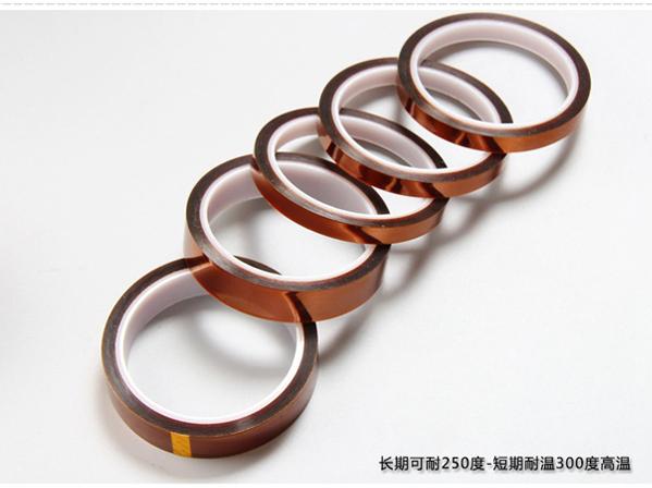 嘉泰包装-金手指胶带