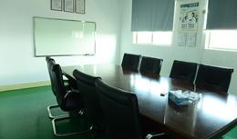嘉泰会议室