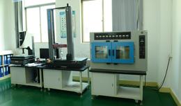 嘉泰实验室