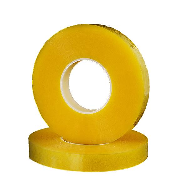 OPP排废胶带