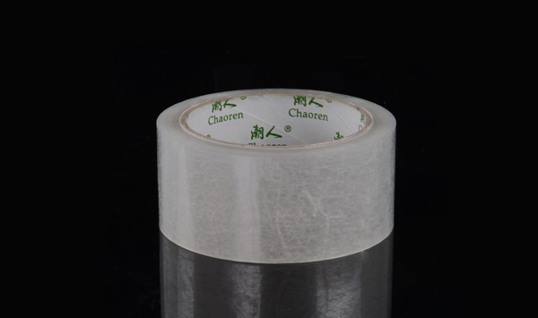 5.5CM宽偏白封箱胶带